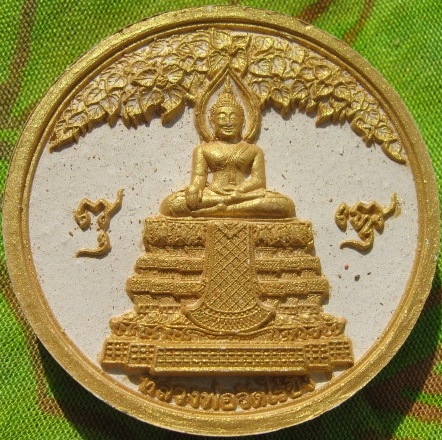Wat Rai King Gold Brushed Jatukam First Edition