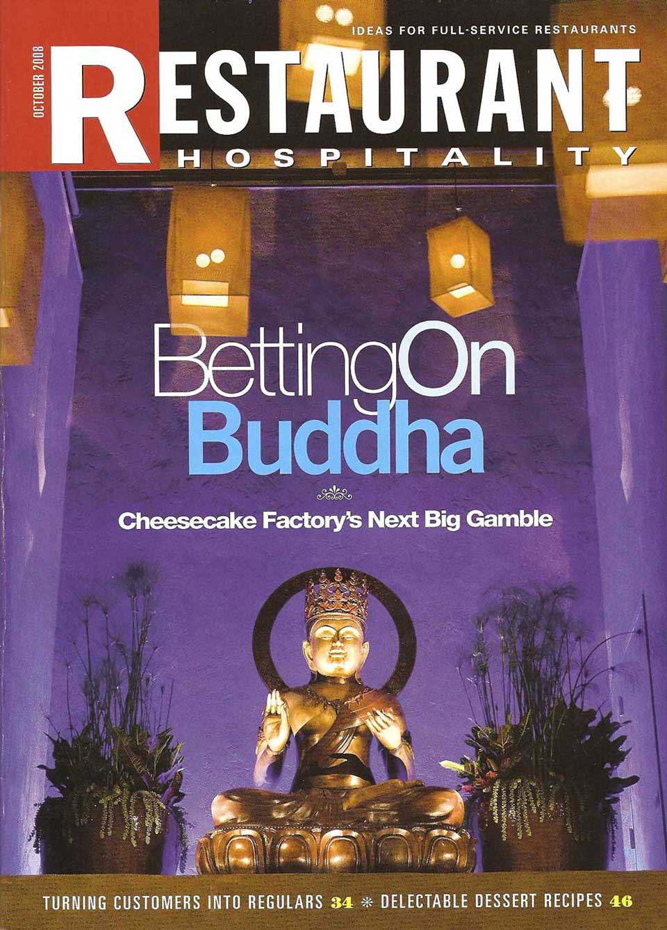 Custom Bodhisattva Statue on the cover October 2008 issue